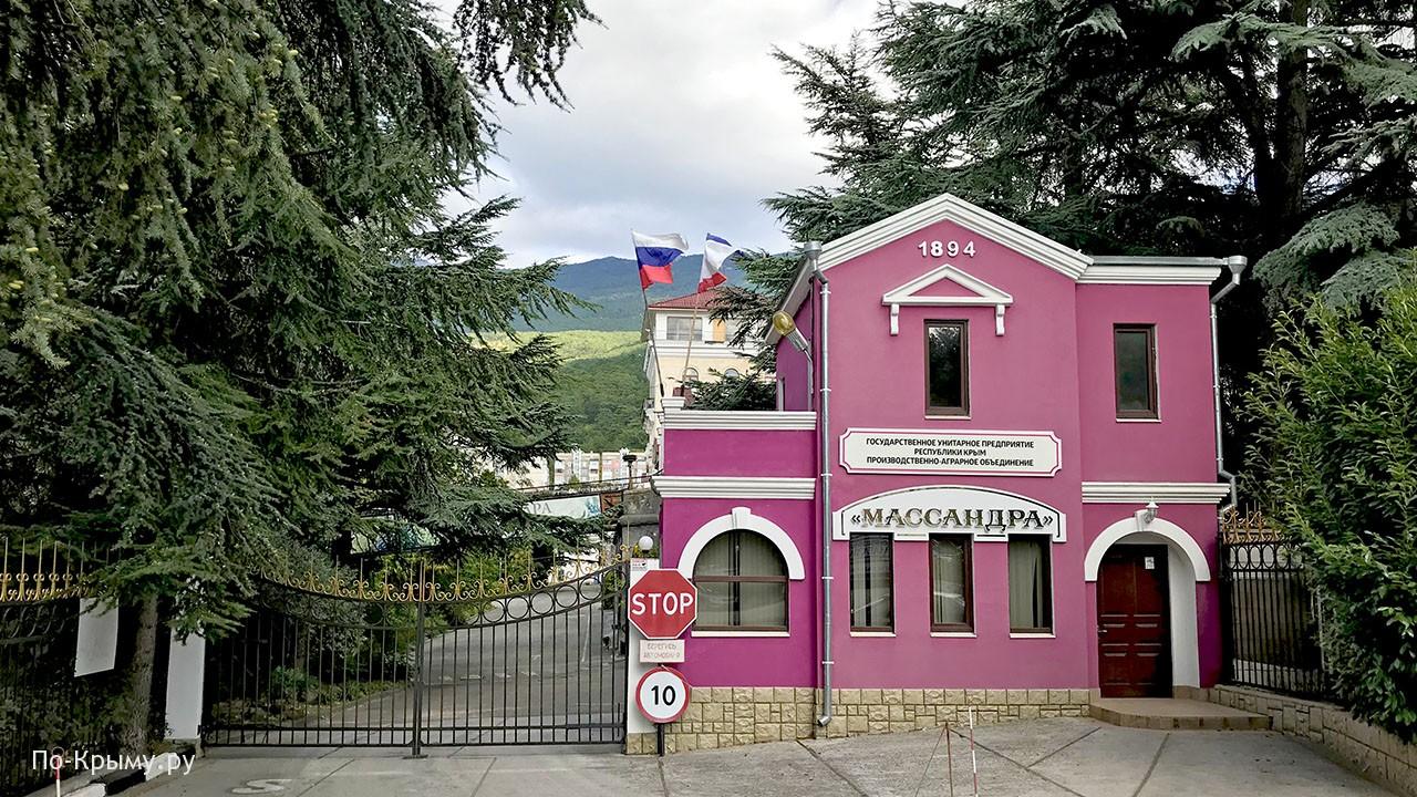 Курорт Массандра в Крыму