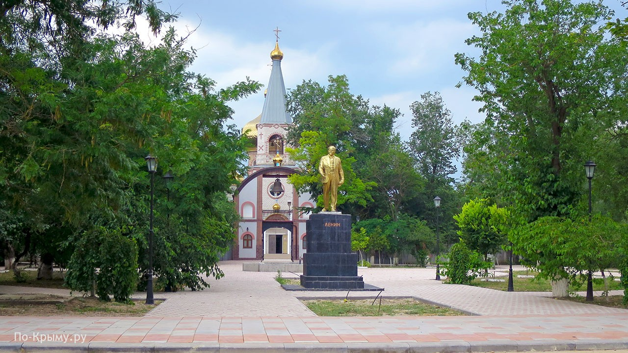 Курорт Красноперекопск в Крыму
