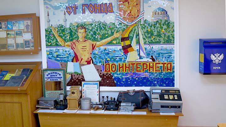 Музей-почта в Старом городе Евпатории