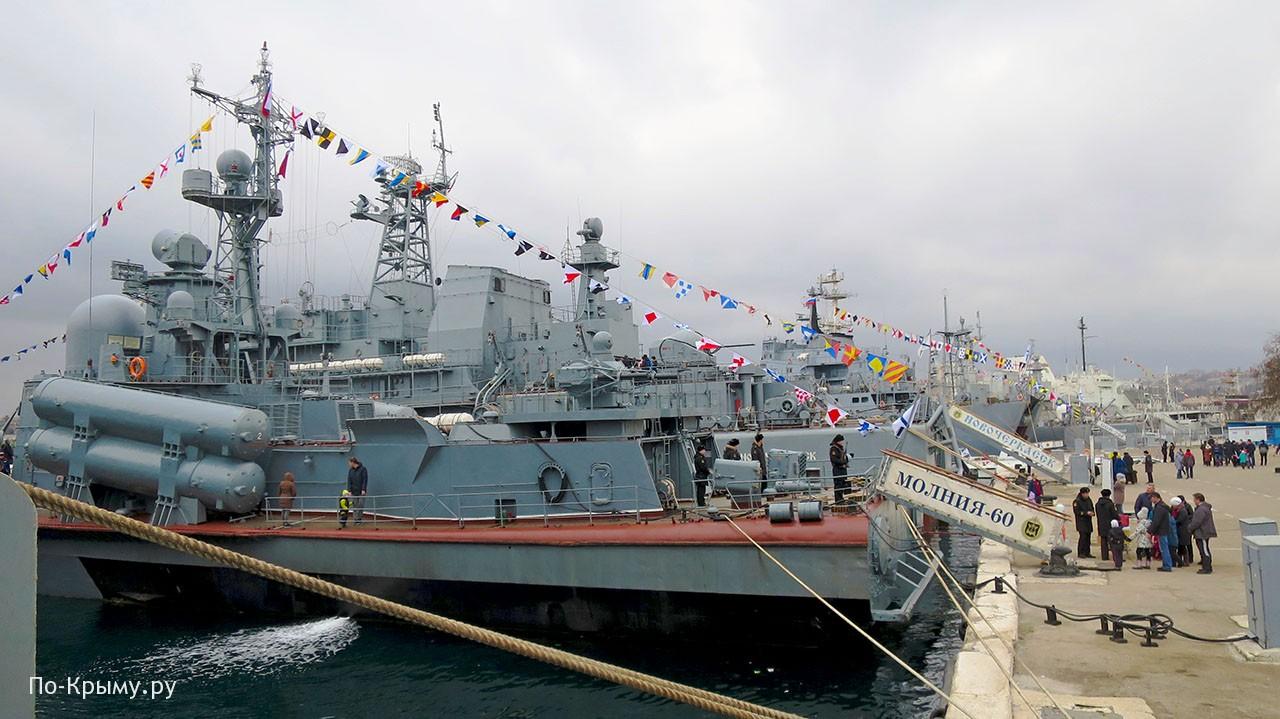 Интересные события в Севастополе