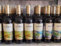 Продукция винодельческого завода Фотисаль