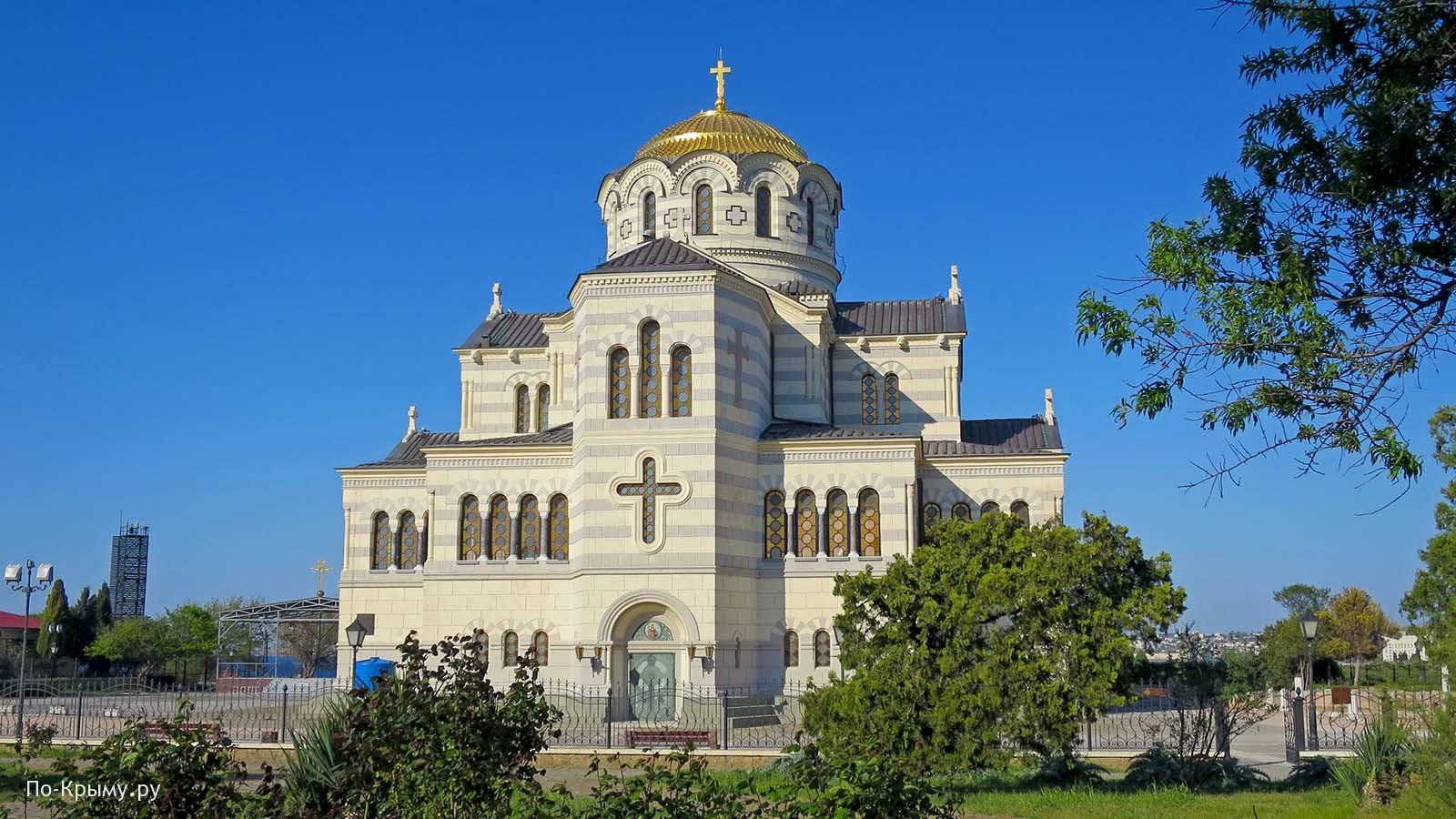 Свято-владимирский кафедральный собор в Херсонесе