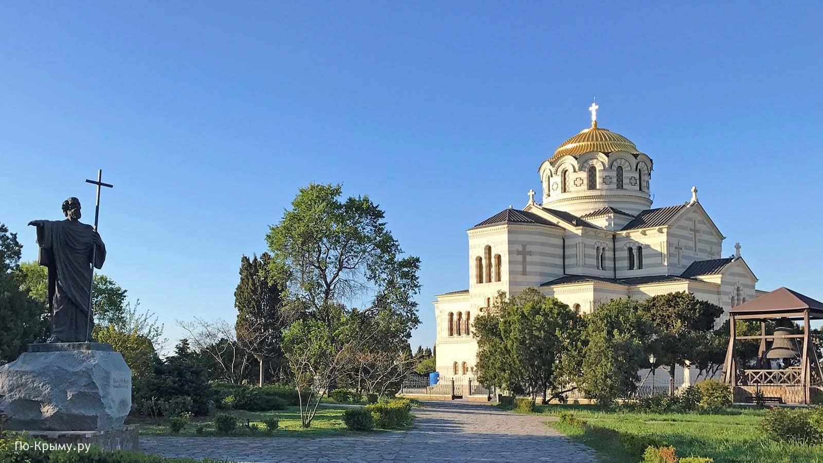 Храм в Херсонесе и памятник Андрею Первозванному
