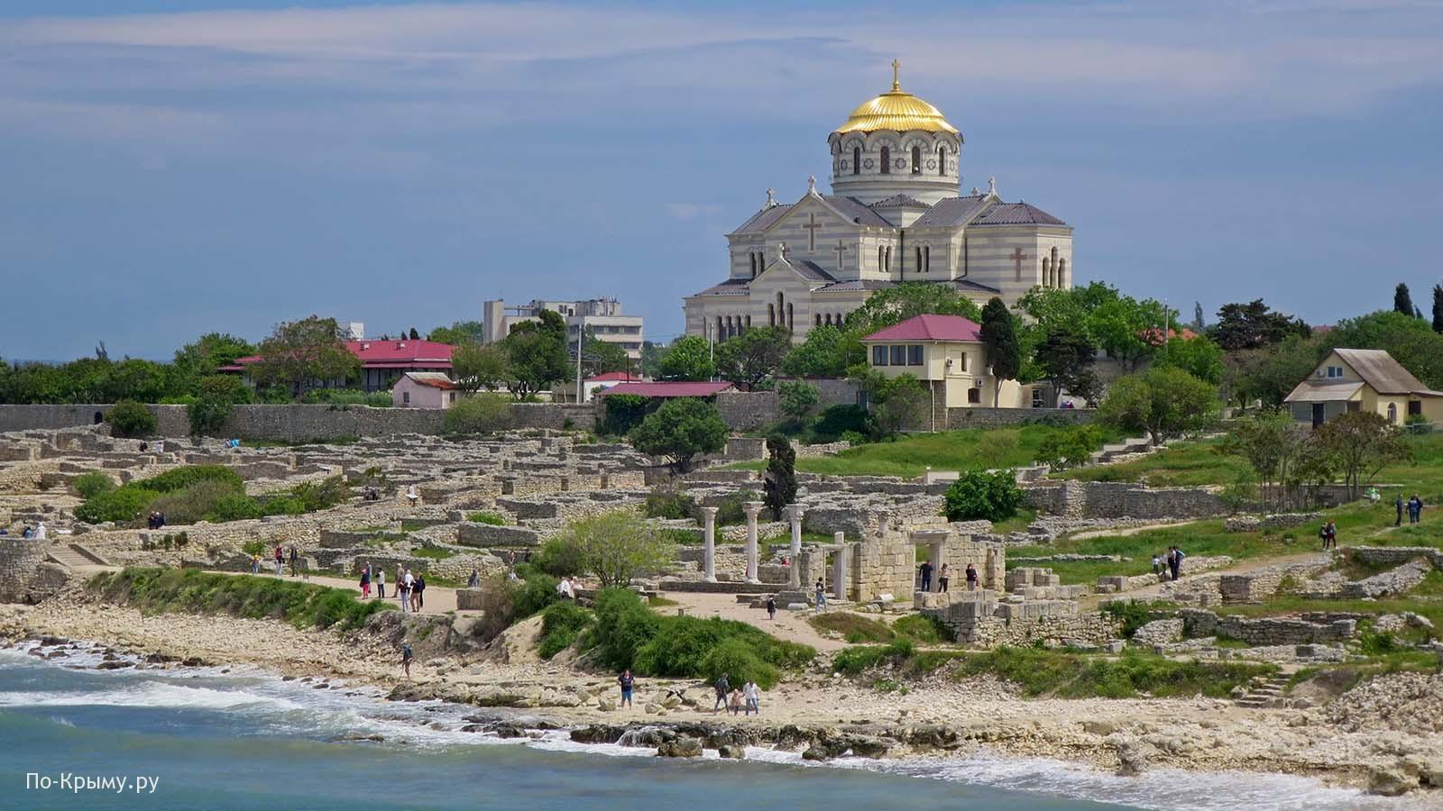Херсонес Таврический и Владимирский собор