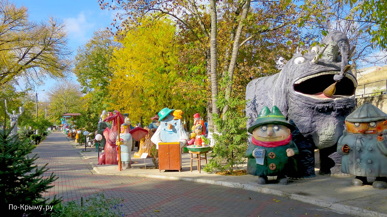 Парк миниатюр в Бахчисарае: развлечения для детей