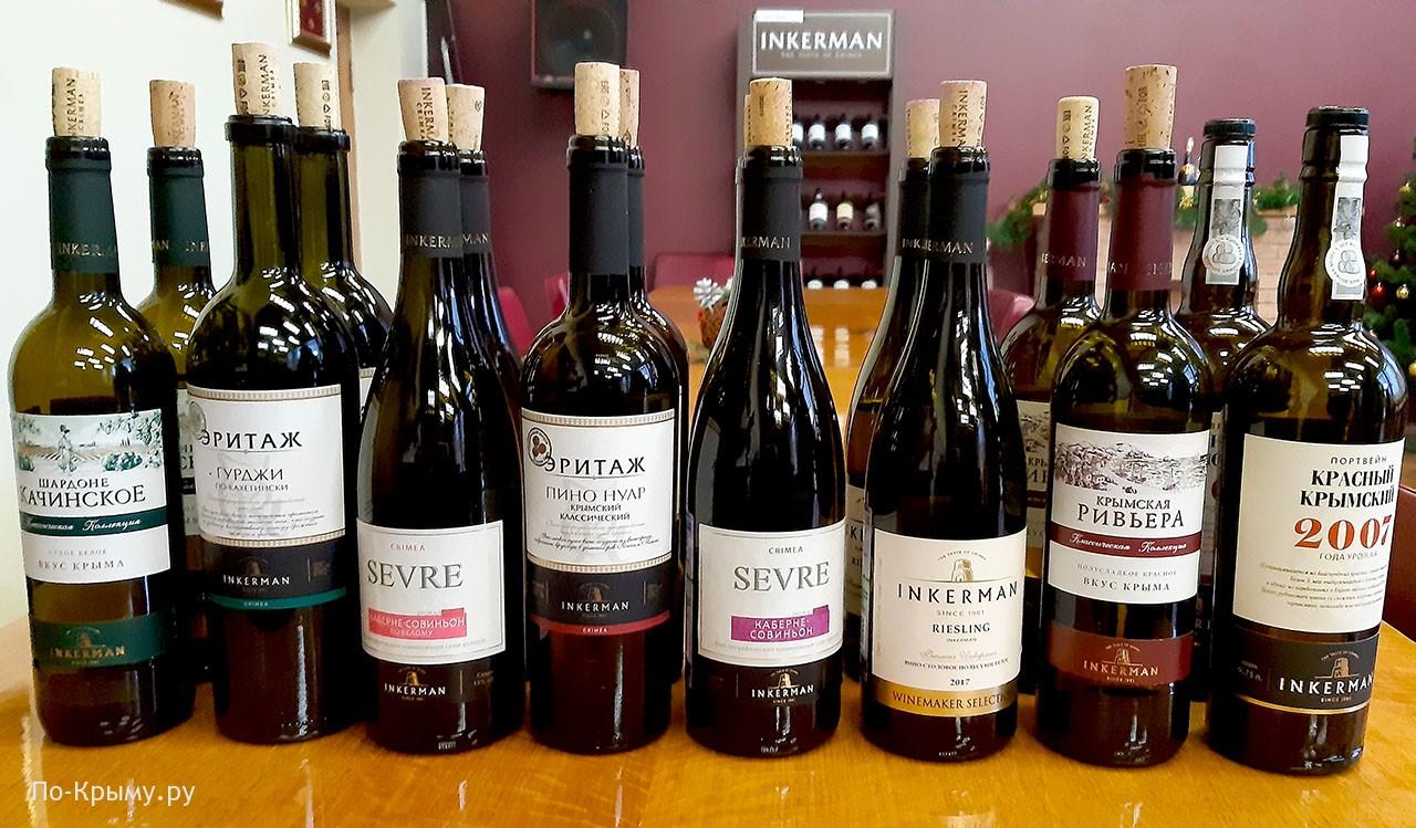 Дегустация вин на заводе Инкерман