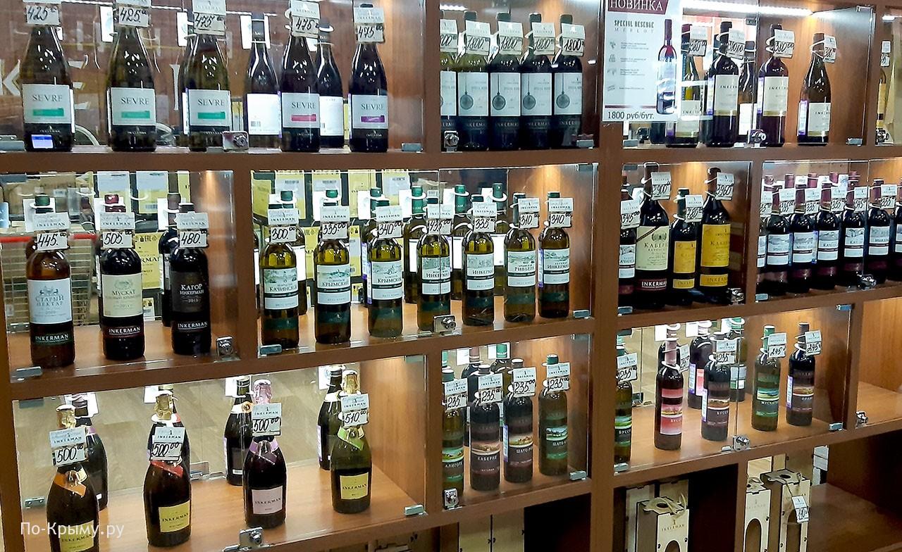 Фирменный магазин инкерманских вин, цены