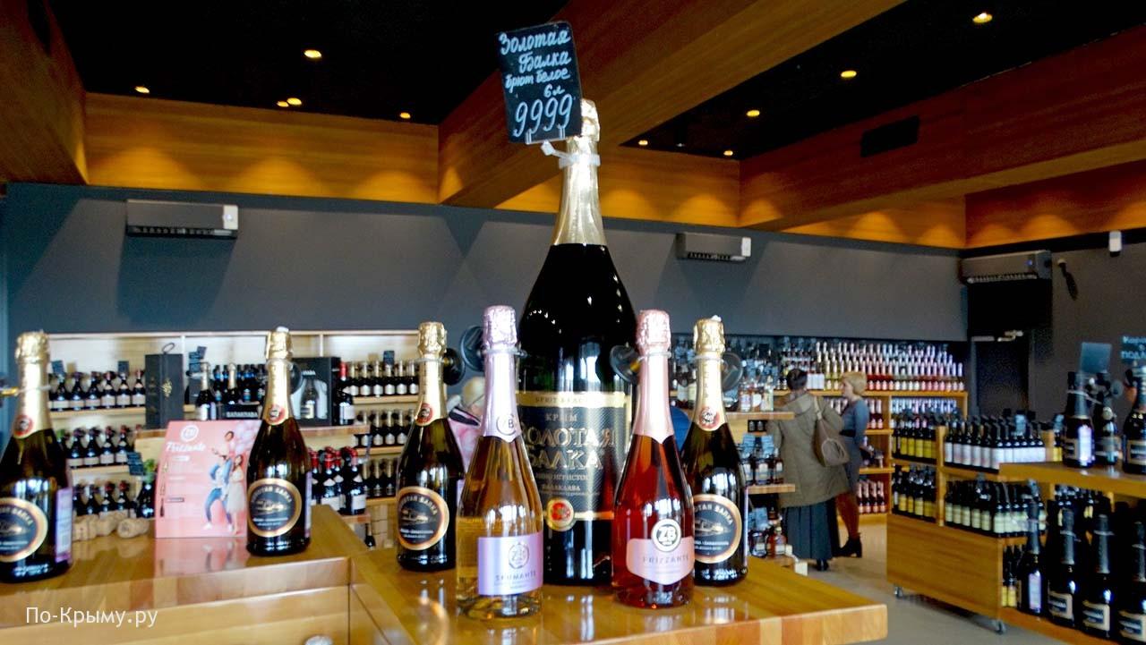 Магазин Золотая Балка – шампанское и тихие вина