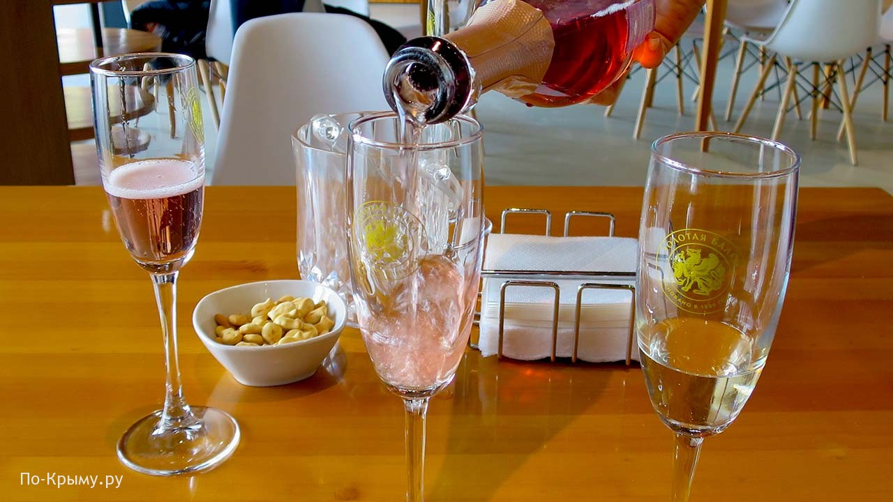 Дегустация шампанских вин Золотой Балки