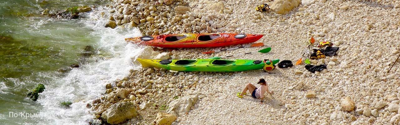 Небольшой скалистый пляж Фиолента
