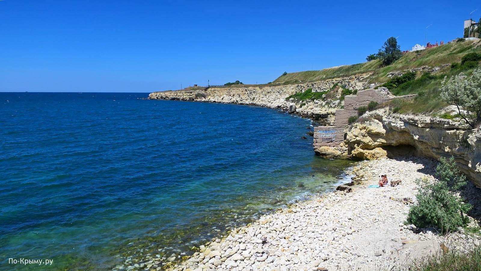 Дикий пляж Скалки в Севастополе