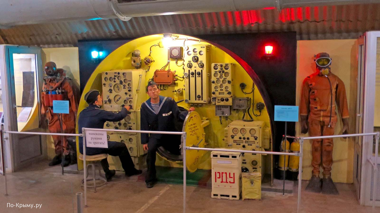 Подземный музей подводных лодок в Балаклаве - экспозиция