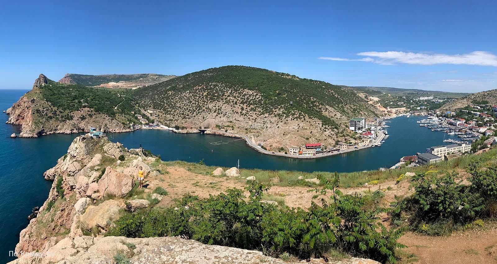 Балаклавская бухта, горы Таврос и Кастрон