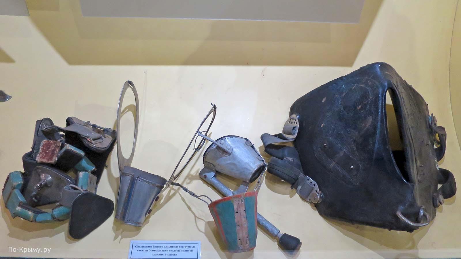 Балаклавский музей подлодок - снаряжение для боевого дельфина