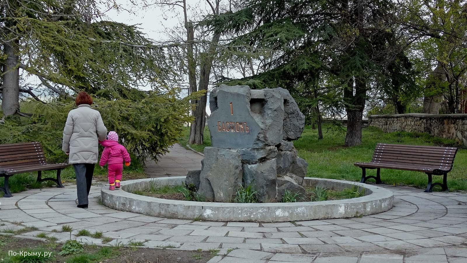 Восточная война в Крыму, памятники - I Бастион