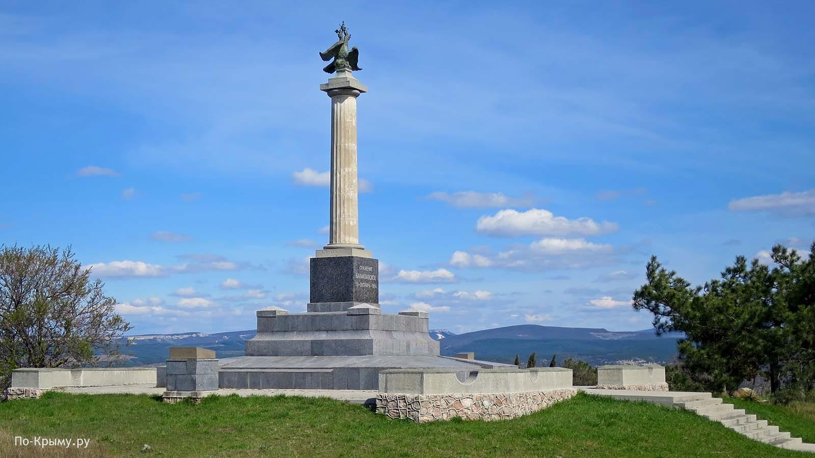 Крым, памятники Крымской войны, обелиск на месте Балаклавского сражения