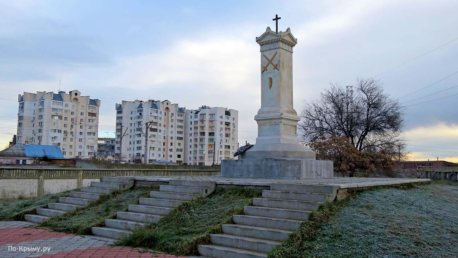 """Памятник """"Жертвам сражения 5 февраля 1855 года"""" Евпатория"""