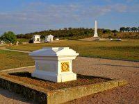 Памятники погибшим захватчикам Крыма