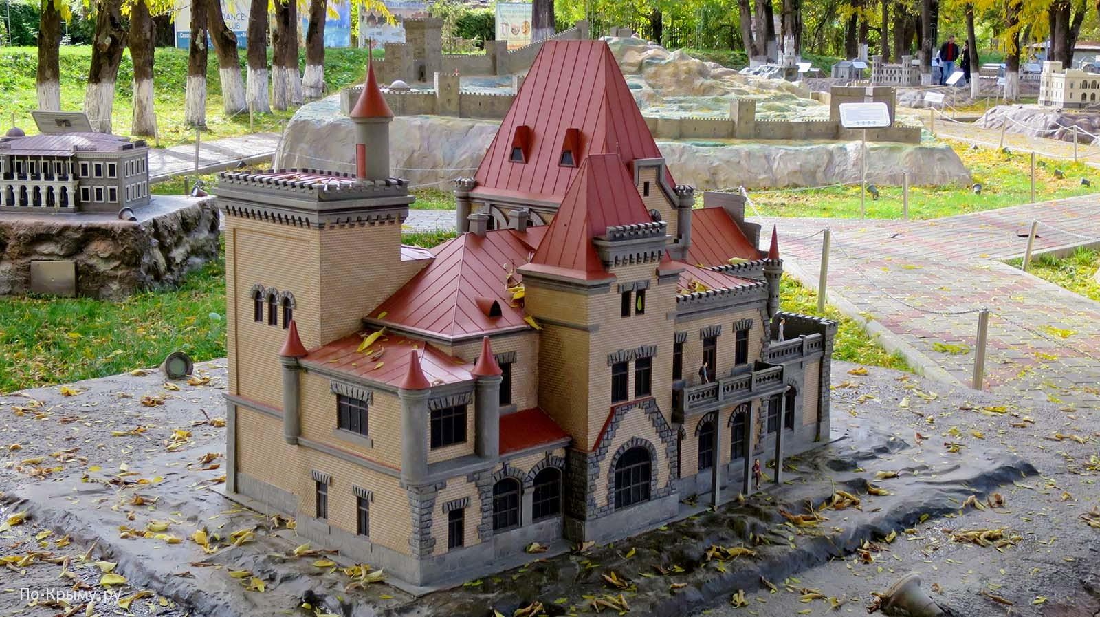 Дворец Гагариной в Крыму