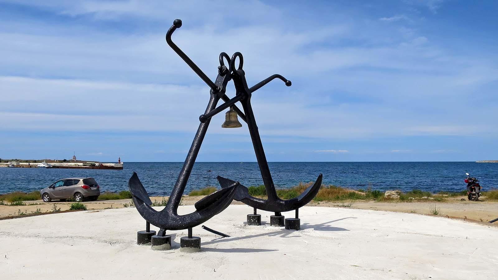 Памятник морякам-подводникам Щ-216 в п. Черноморское