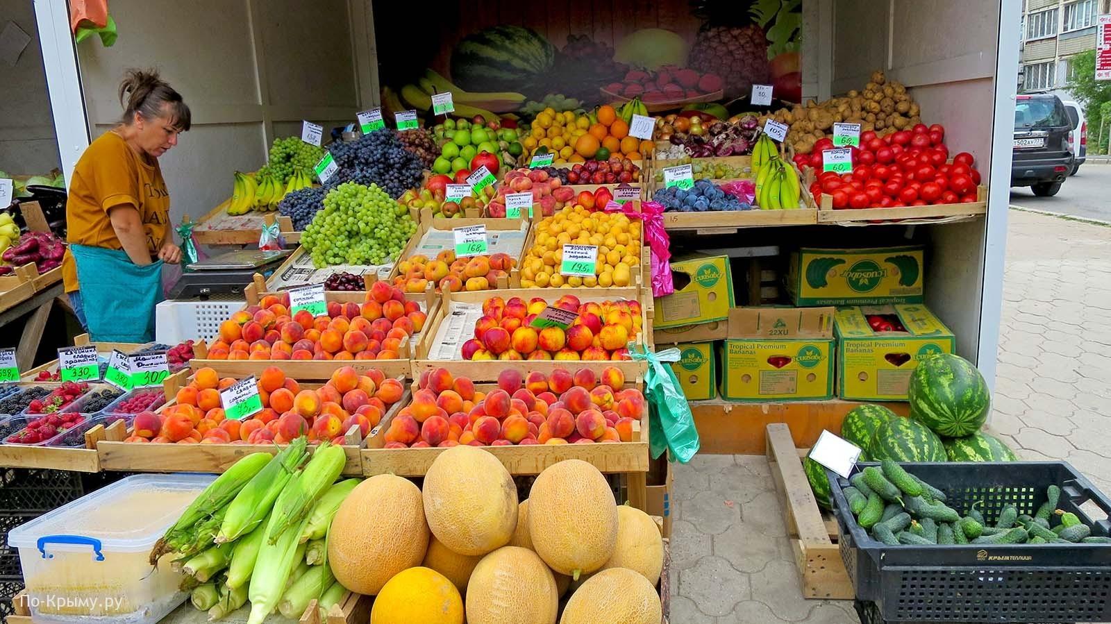 Сколько стоят фрукты в Крыму