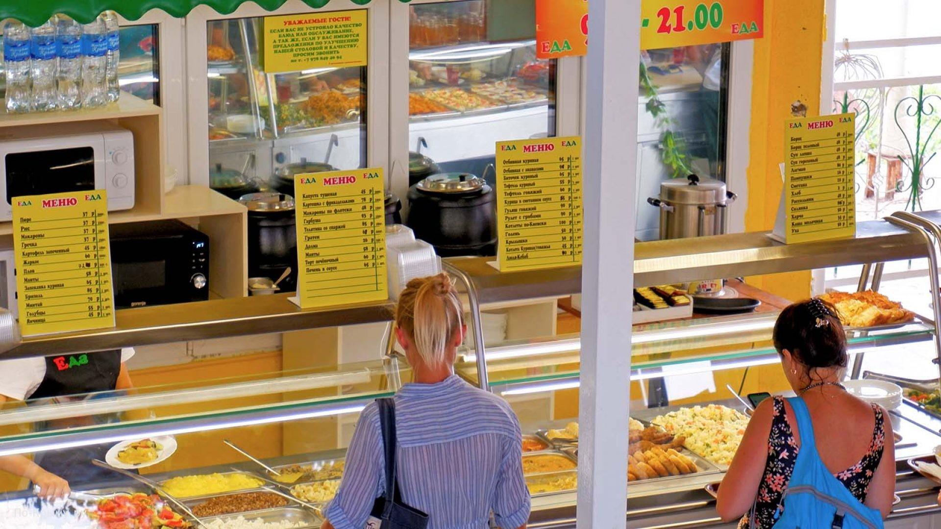 Дешевые цены в столовых Крыма