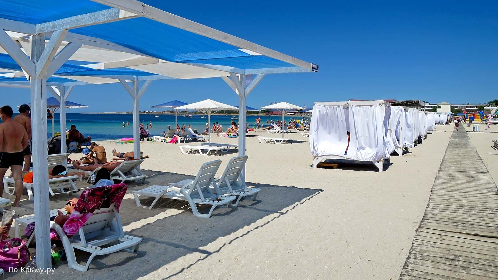 Пляж «Плюс», цены