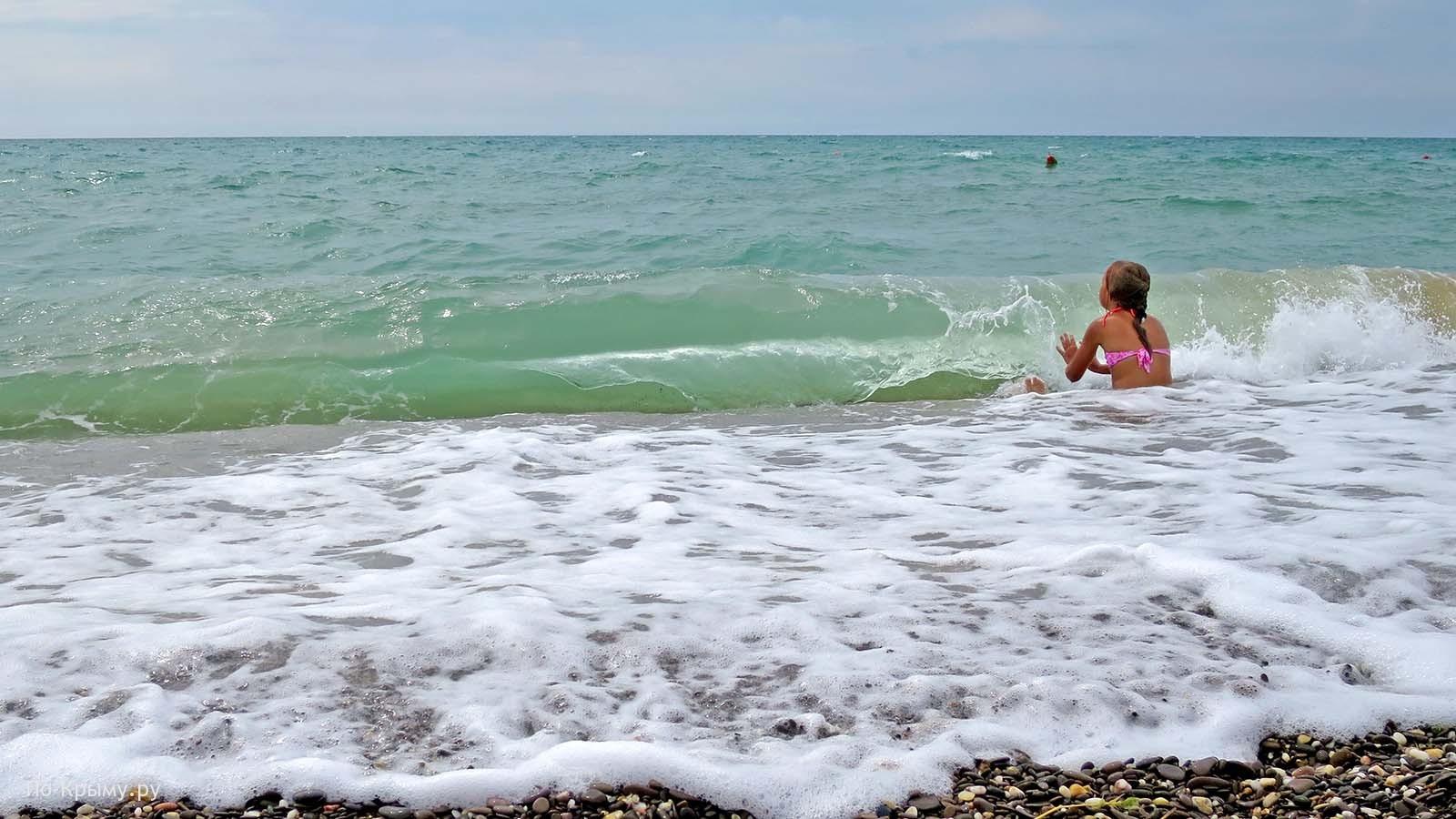 Пляж панчионата Танжер № СА-09