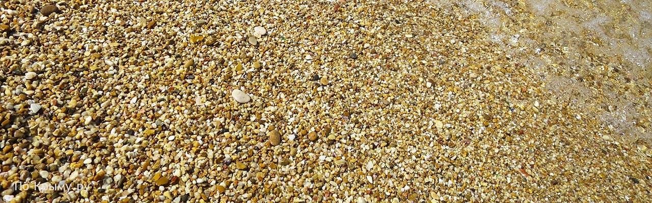 Песчаный берег Дачи Мокроусова