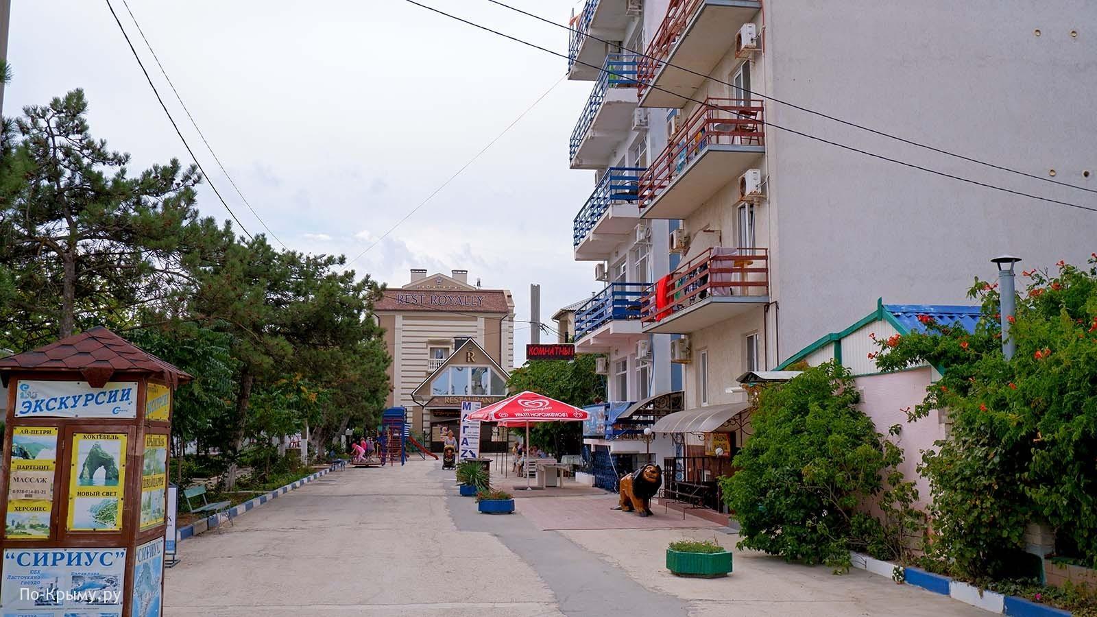 Крым, саки, дорога к пляжу Прибой № СА-08