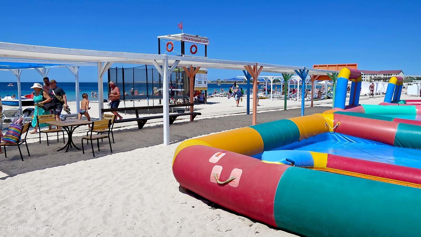 Пляж «Плюс», Межводное