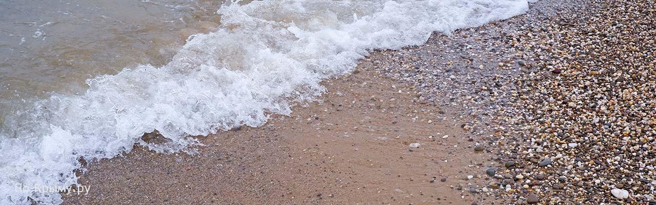 Где находятся пляжи города Саки