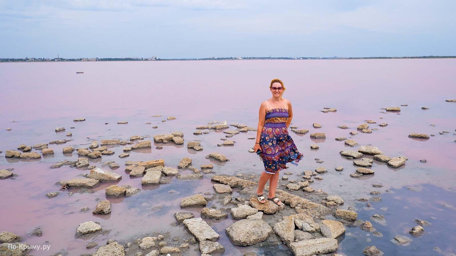 Розовое Сакское озеро