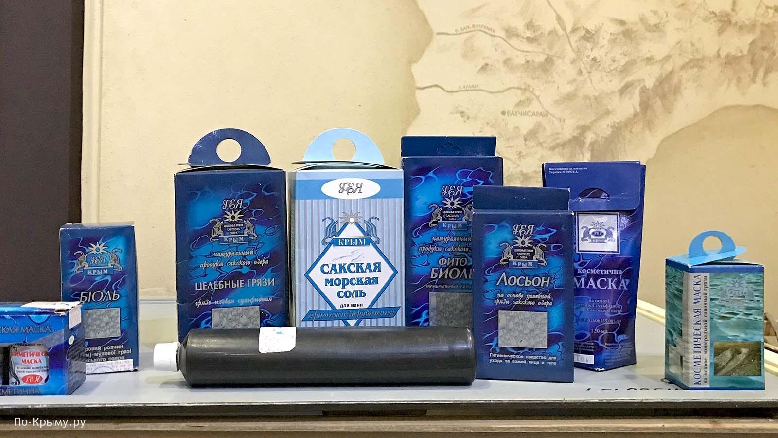 Продукты Сакского озера, Крым