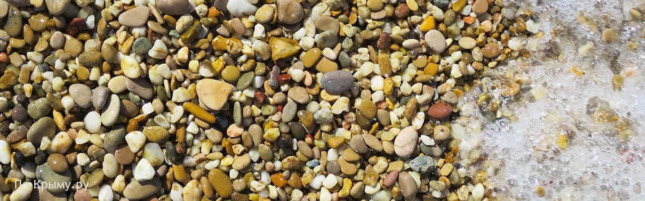 Мелкогалечный и песчаный