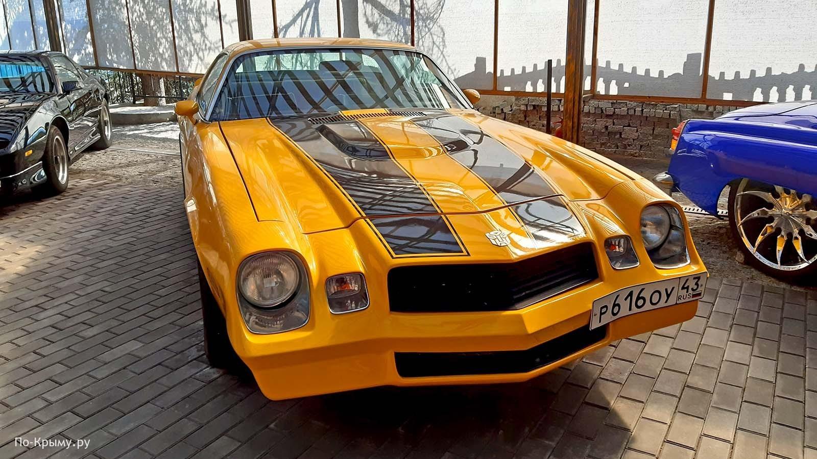 Ялта, Трансформер Chevrolet Camaгro Bumblebee