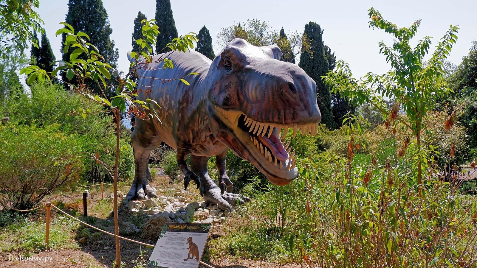 Выставка динозавров в Приморском парке, Большая Ялта