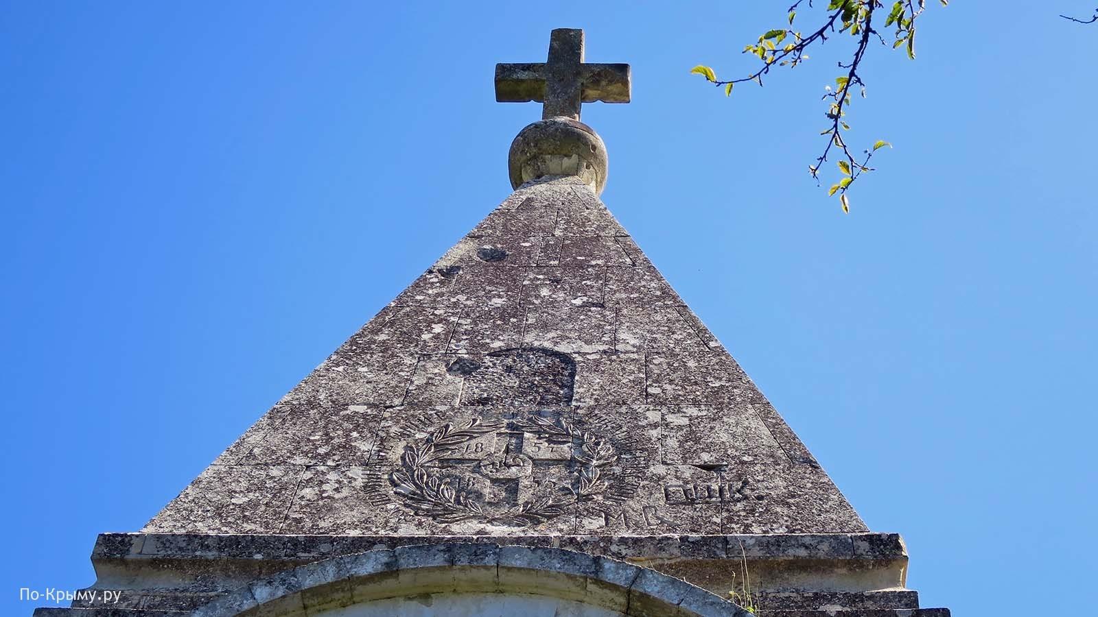 Купол часовни архангела Михаила в Бахчисарае