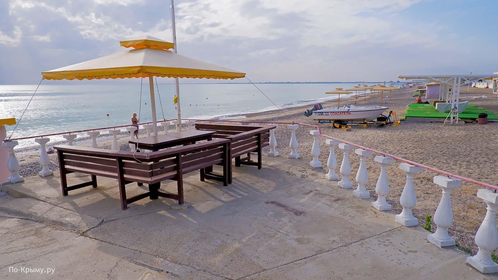 Пляж Солнышко в Евпатории, Крым