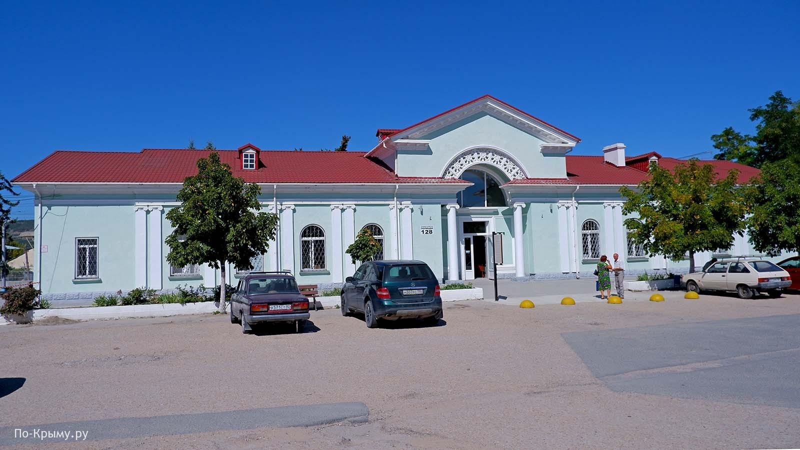 Железнодорожный вокзал Бахчисарая