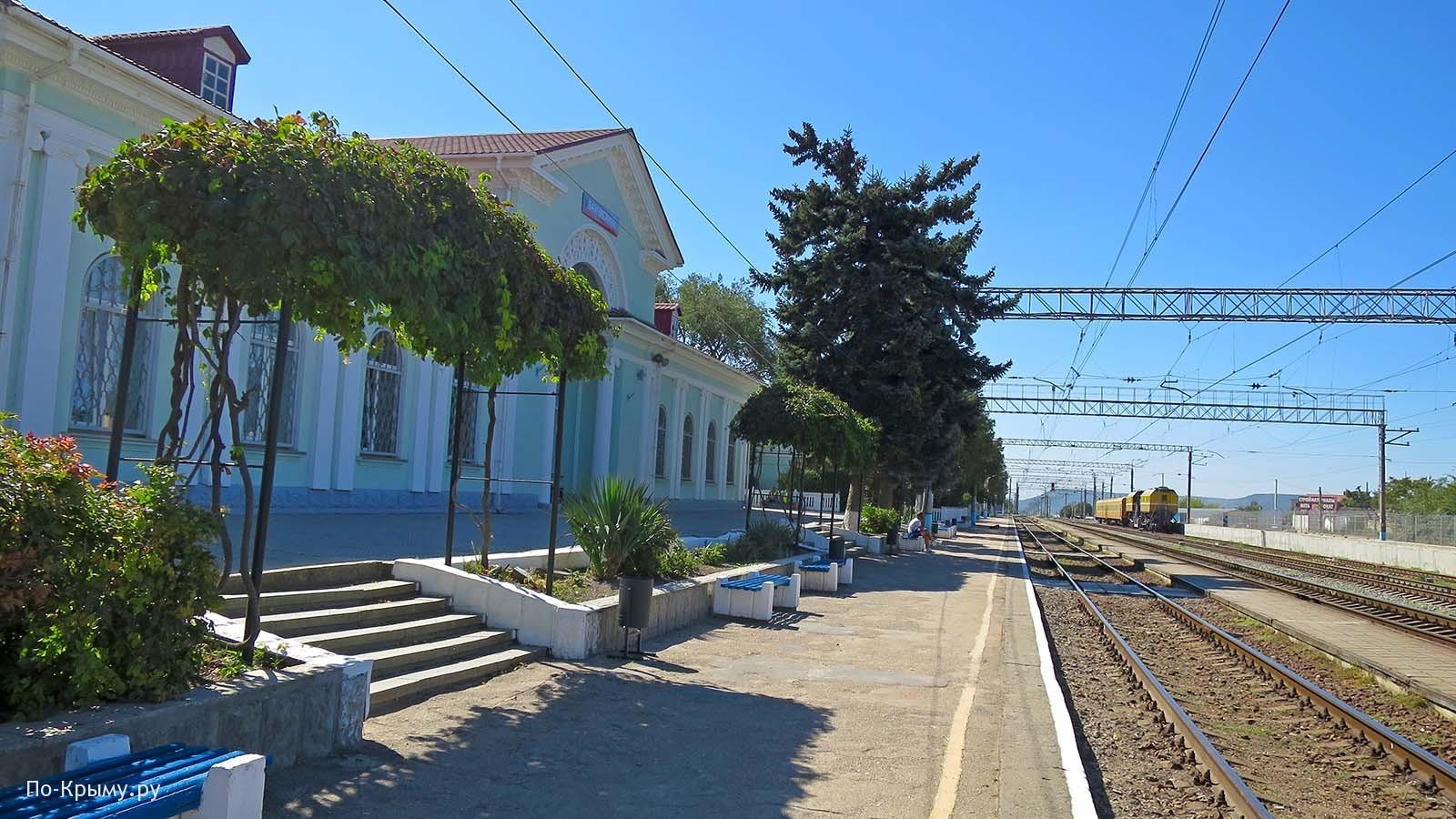 Железнодорожная станция Бахчисарая