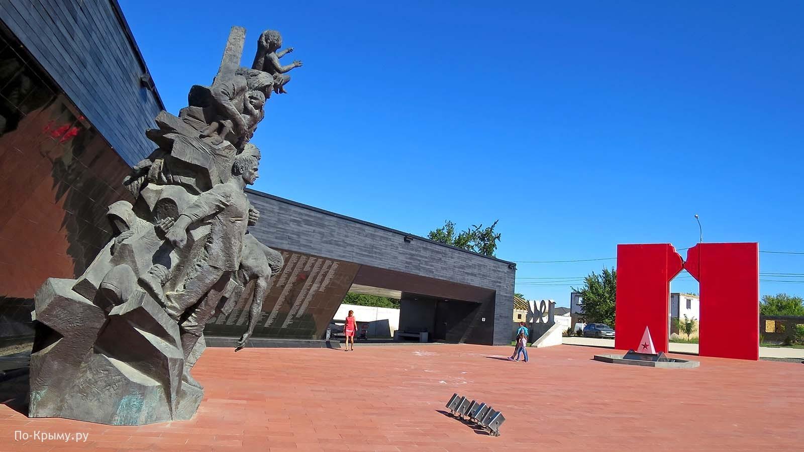Мемориальный комплекс Концлагерь Красный в Мирном