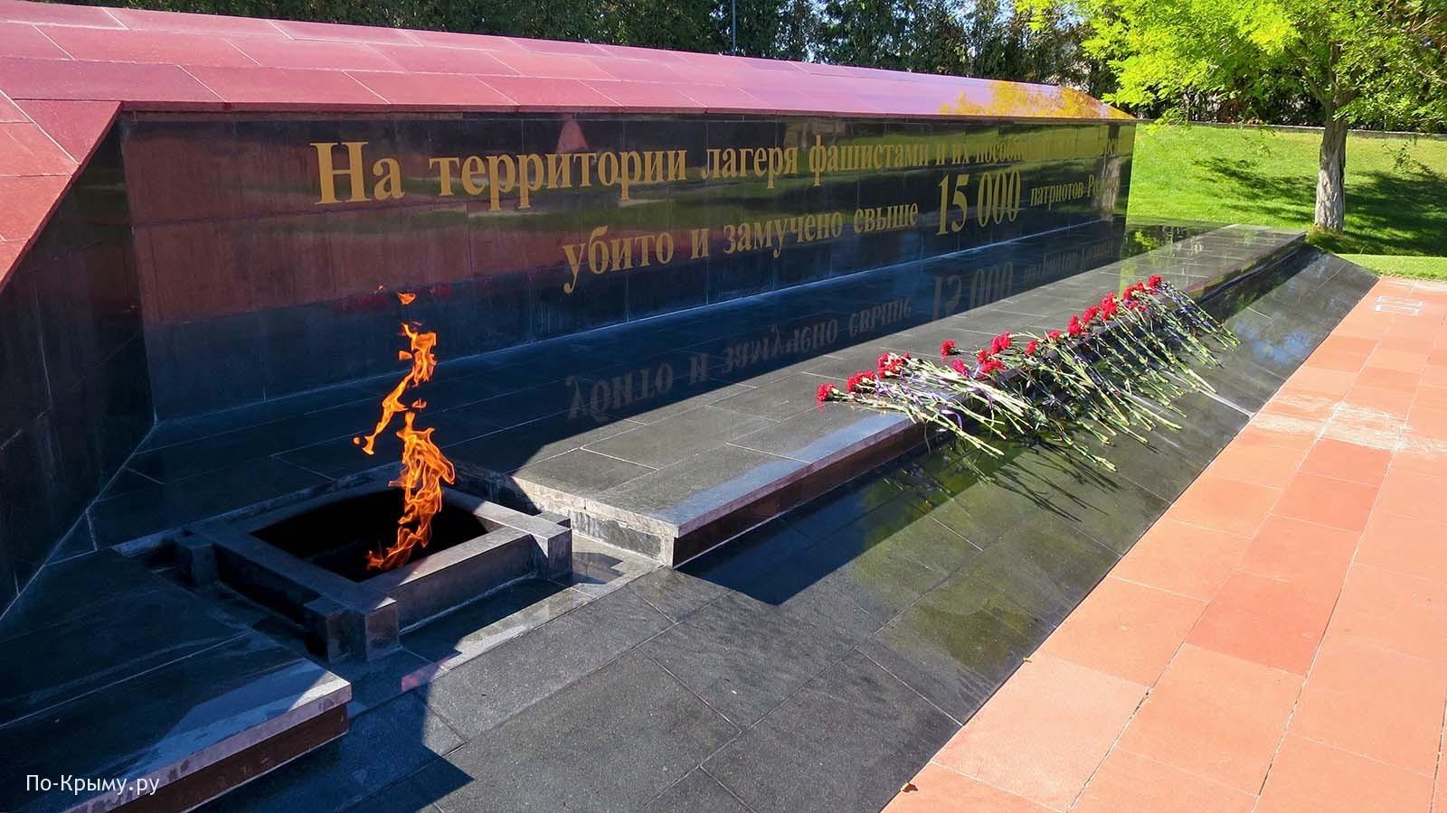Мемориал Концлагерь Красный, Крым, Симферополь
