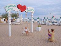 Лучший пляж Евпатории