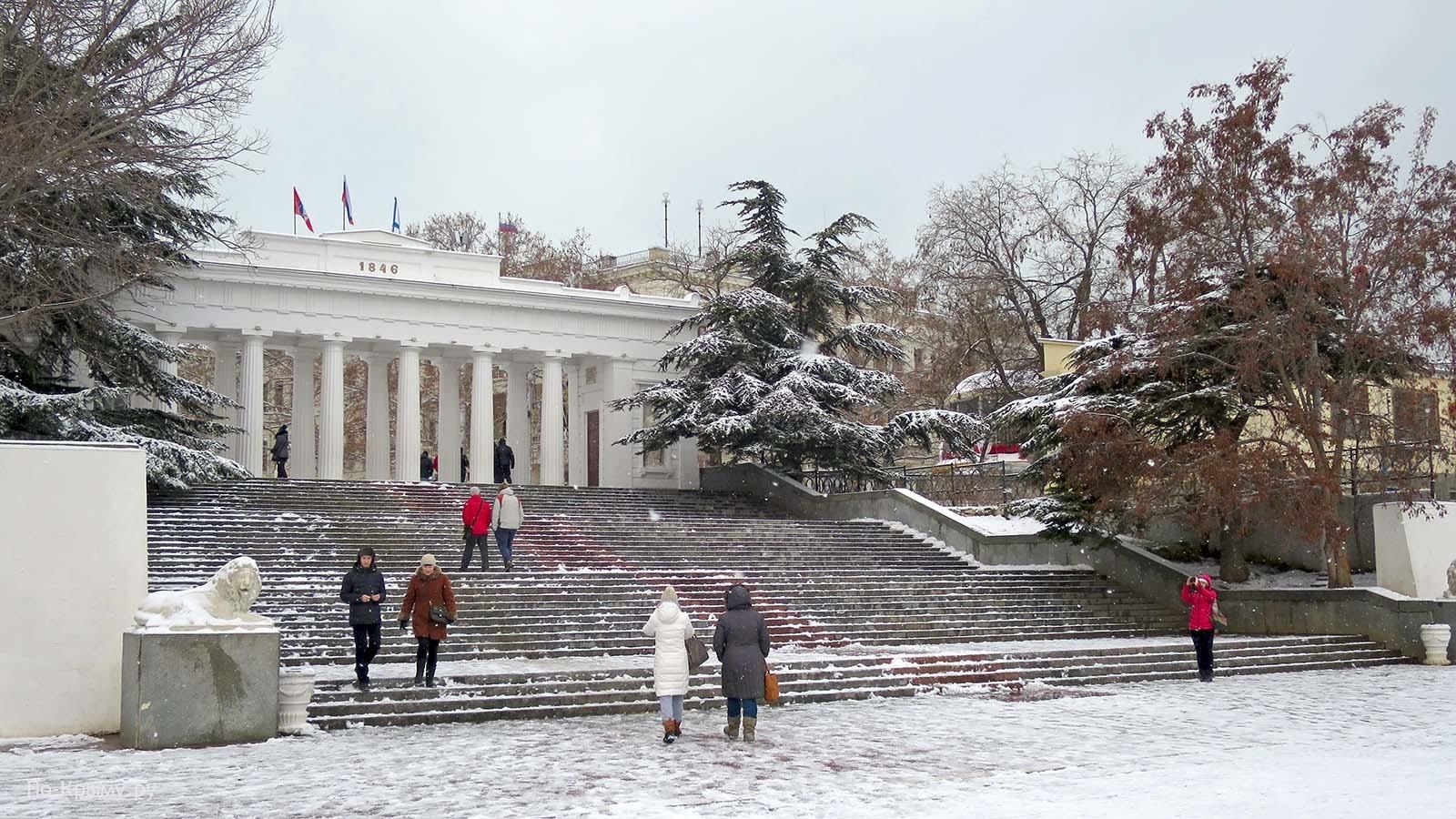 Севастополь, Графская пристань