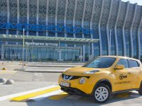 Аренда автомобилей в Крыму