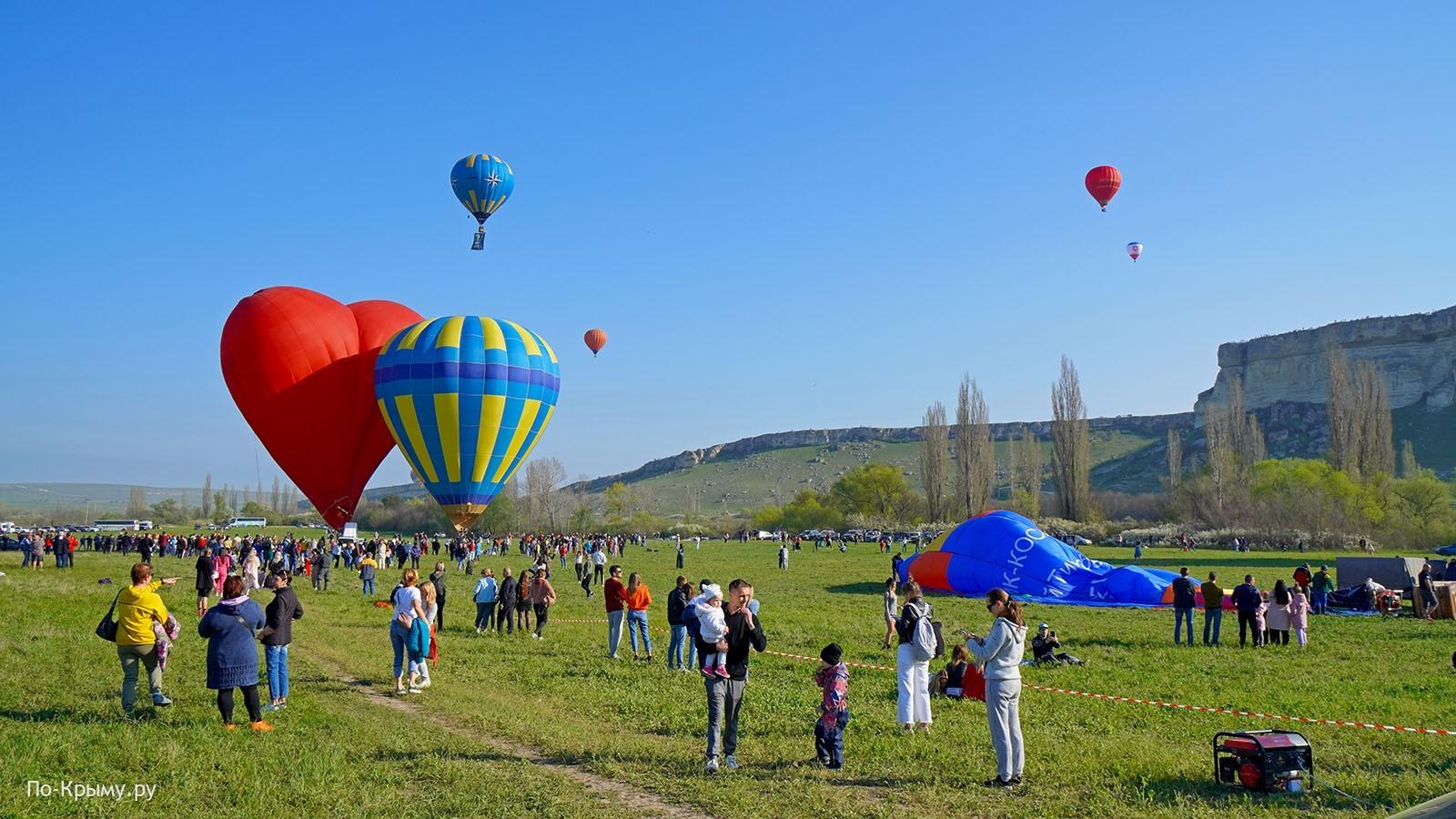 Фестиваль воздушных шаров, Крым