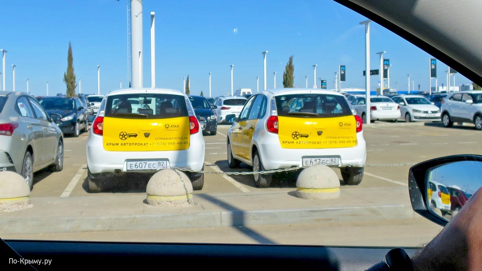 Машины напрокат в Крыму - выгодная аренда из аэропорта