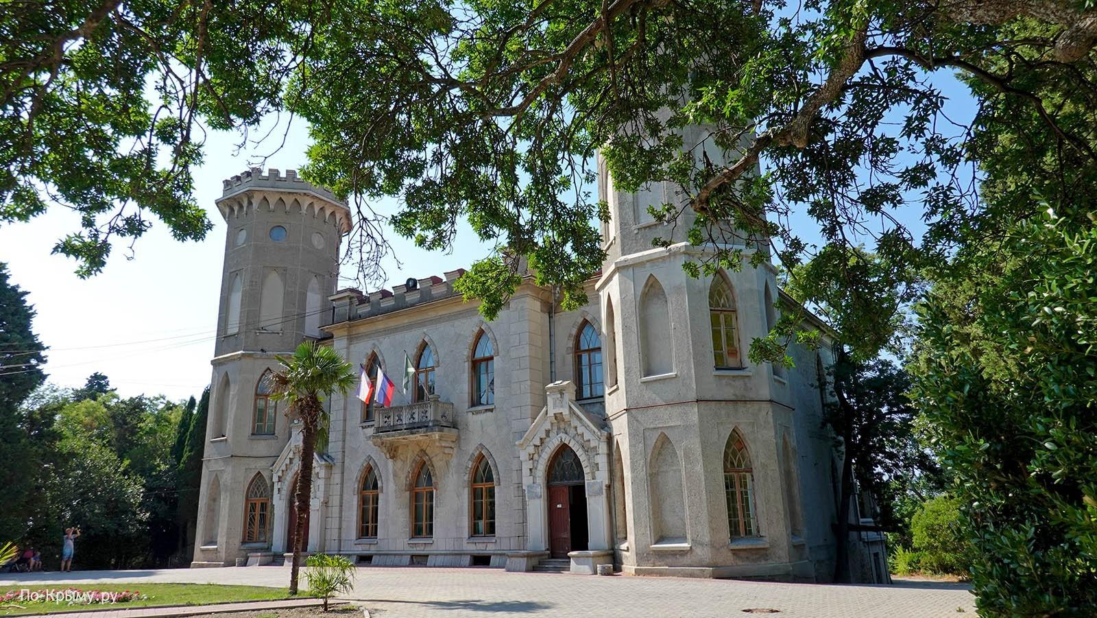Голицынский дворец в Гаспре, Крым
