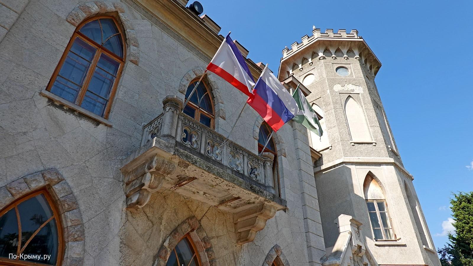 Романтическая Александрия - дворец в Гаспре, Ялта